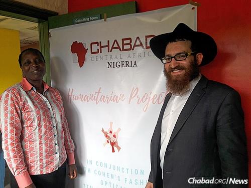 Nigeria Glasses 1.jpg