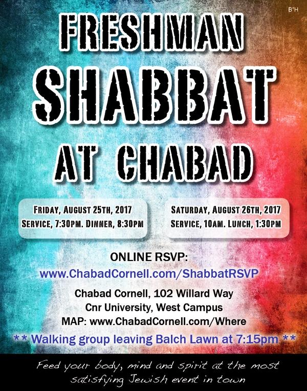 Freshman Shabbat Web.jpg