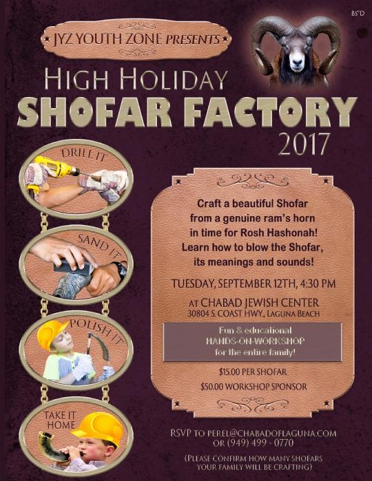 Shofar Factory.jpg