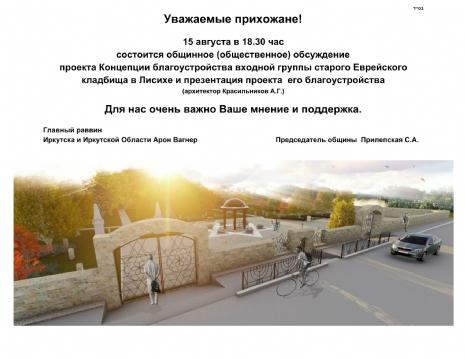 Untitled document (2)-1.jpg