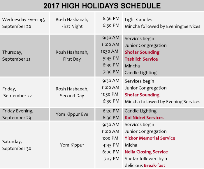 2017 High Holidays Schedule.png