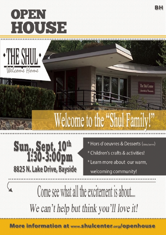 shul open house ad.jpg
