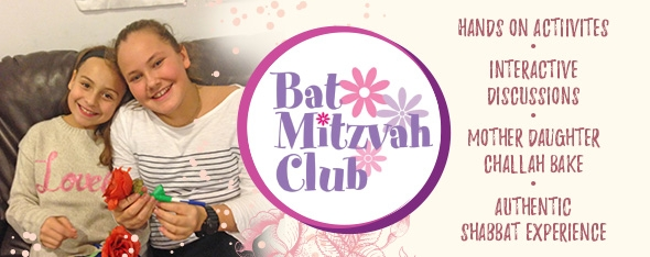 Bat-Mitzvah-Club_Banner.jpg