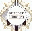 Shabbaton - Spring 2020