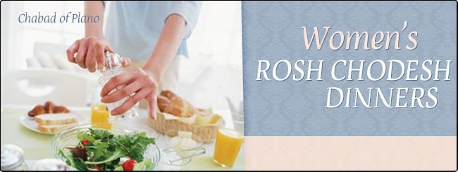 womens-rosh-chodesh-dinner.jpg