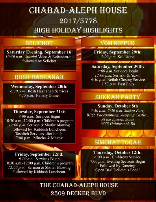 high holidays schedule 2017.jpg