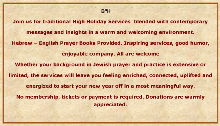 High Hliday message 2.0.png