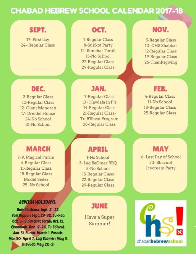 School Calendar 2017-18.jpg