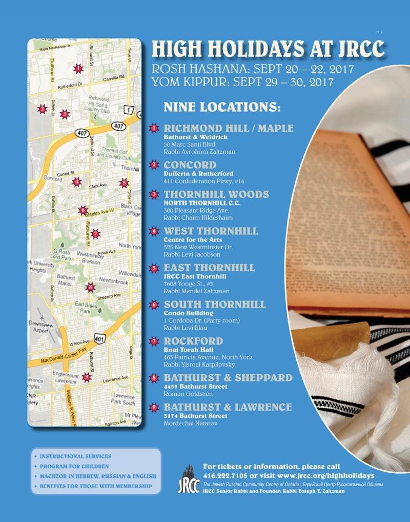 hh locations map 5778.jpg