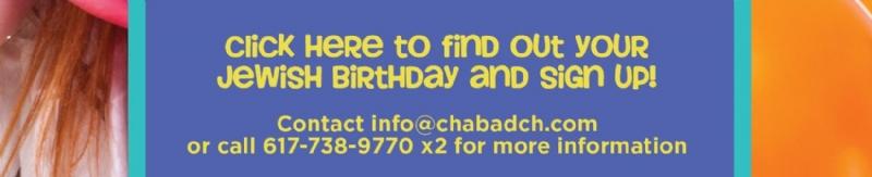 birthdayclub.jpg