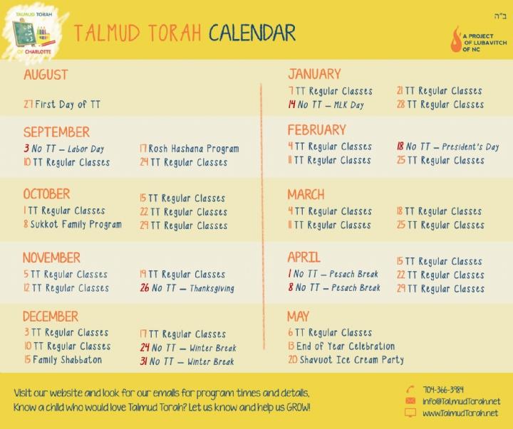 Talmud Torah Hebrew School Calendar
