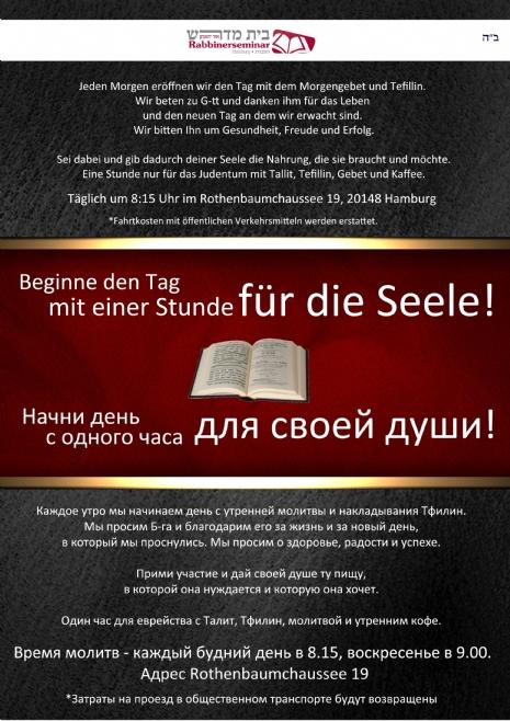 Flyer Gebet Rabbinerseminar.jpg