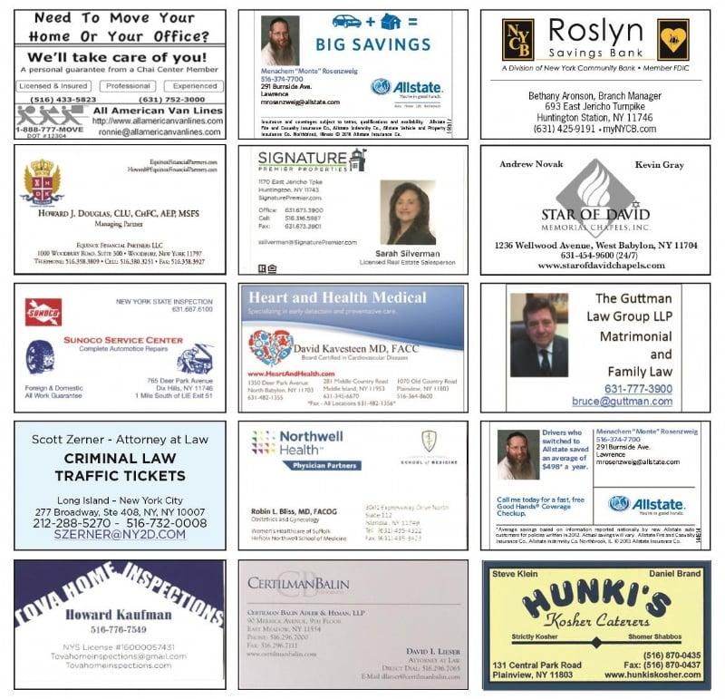 Chai Newsletter Tishrei 5778 ads2(1).jpg