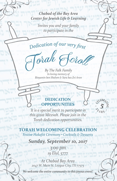 Torah-Dedication