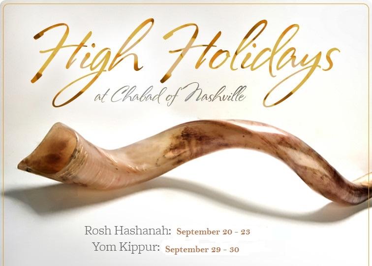 High Holiday Large Banner 2017.jpg