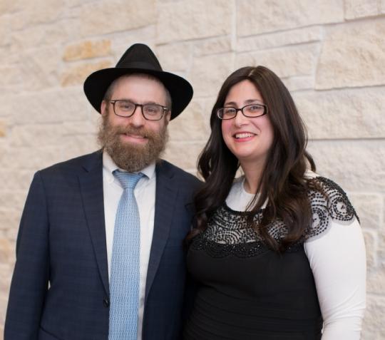 Rabbi Chaim and Chanie Lazaroff.jpg