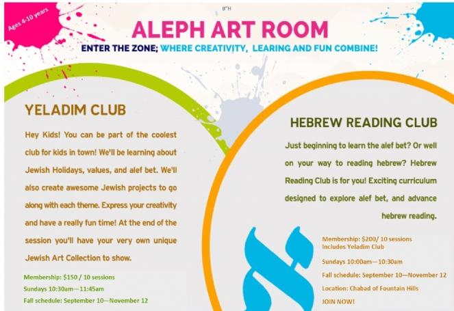 aleph art for website.jpg