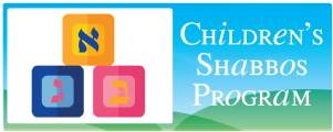 ChildrenShabbosProgramEnewsletter.png