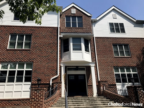 The Chabad House at the University of Virginia