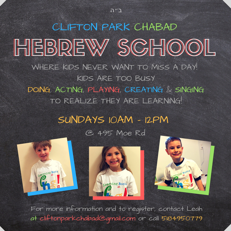 Clifton Park ChabadHEBREW SCHOOL-2.png