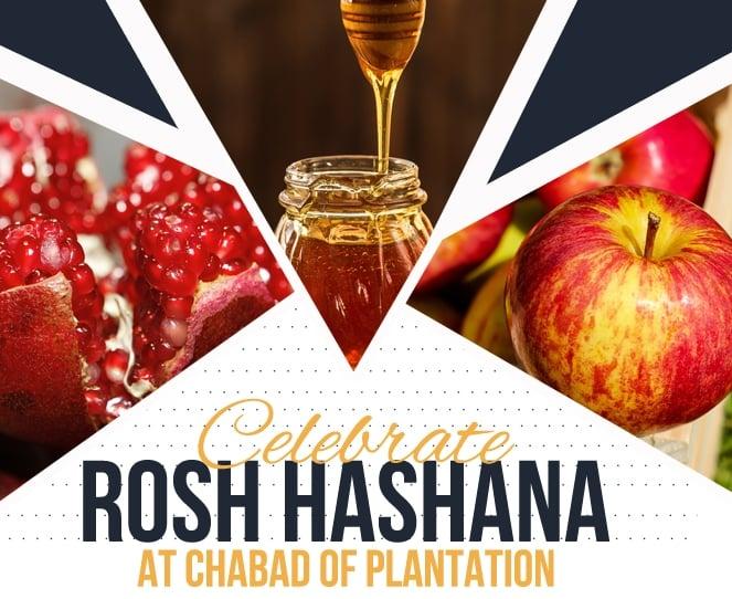Rosh Hashana Top.jpg
