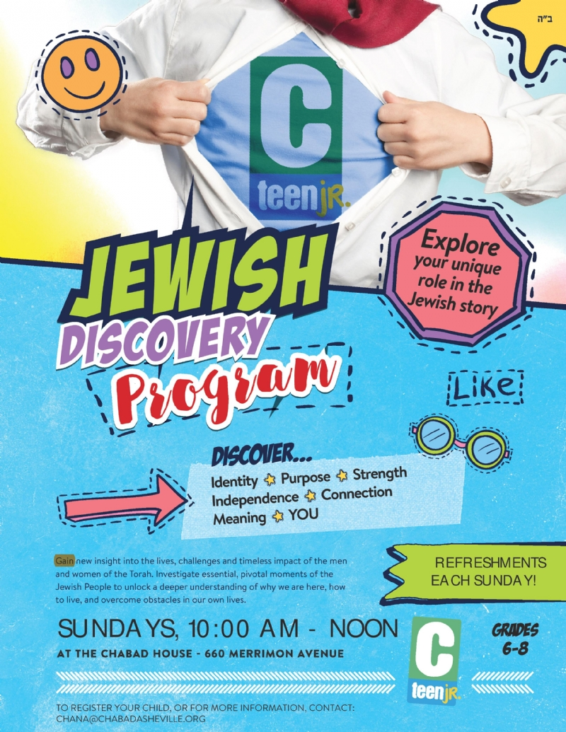 Jewish Discovery Program Flyer.jpg