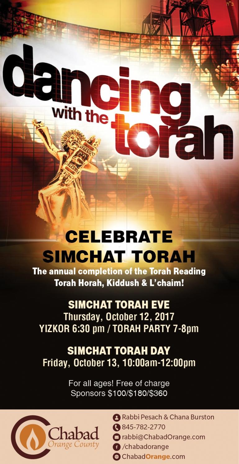 Simchat_Torah.jpg