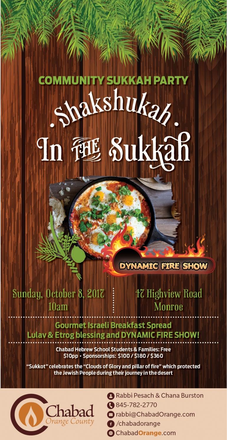 Shakshukah in the Sukkah.jpg