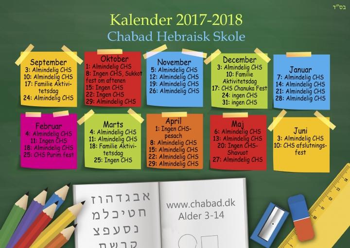 chs calendar 17-18.jpg