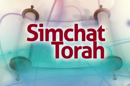 Simchat-Torah-Program.jpg
