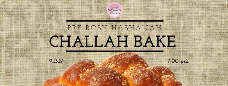 rh challah bake (2).jpg