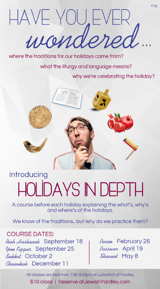 Holiday In Depth Flyer Yardley.png