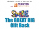 Schechtman Orthodontics Gift Back