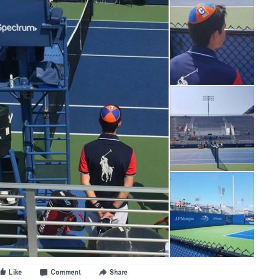 Kippah at US Open.png