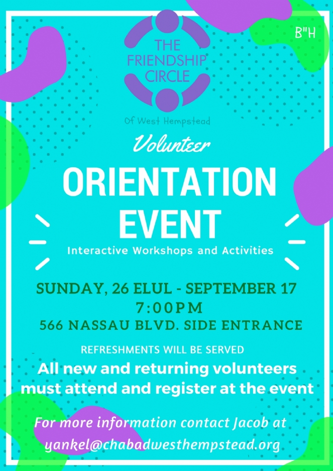FC Volunteer Orientation Flyer.jpg