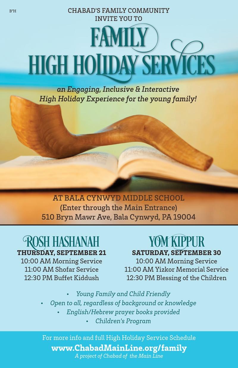 Yom Kippur Family Service at Bala Cynwyd Middle School - Rosh ...