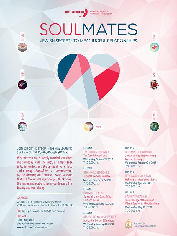 soulmates-2017b.png