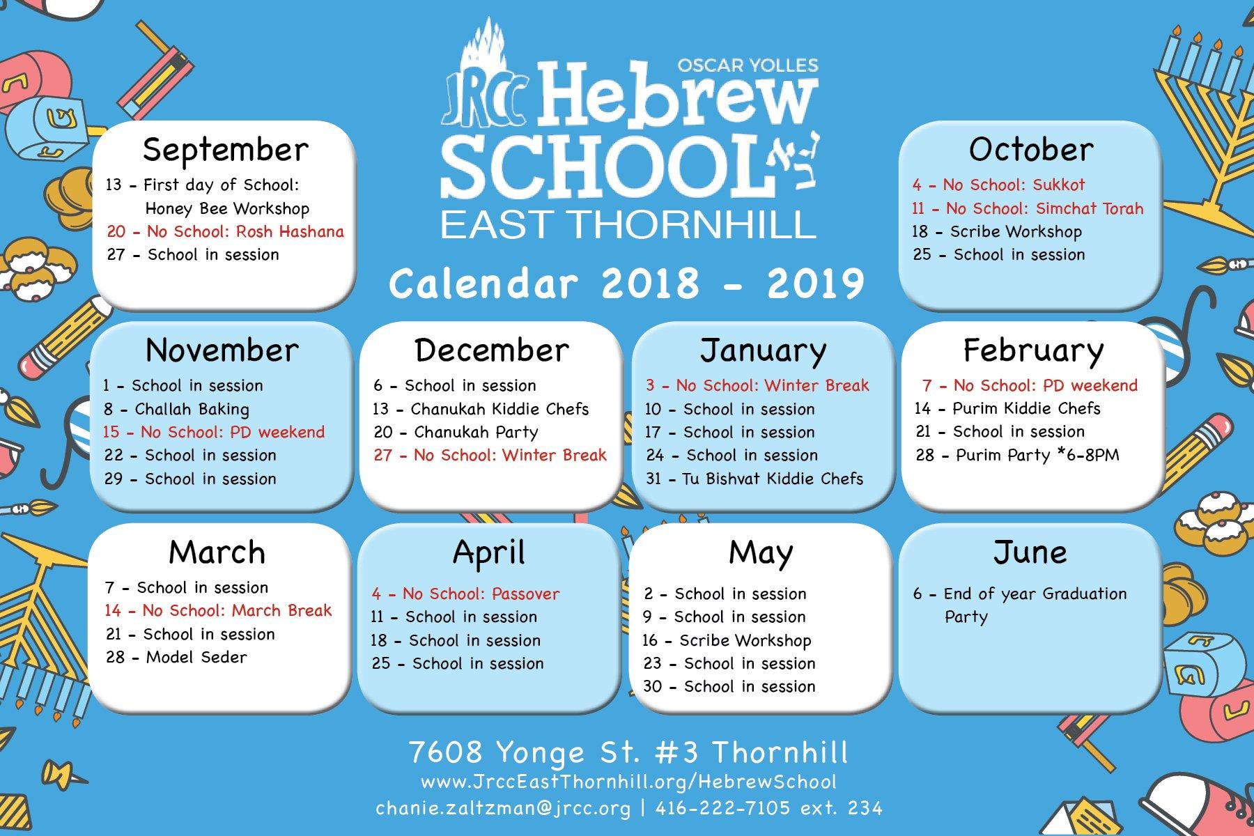ScheduleForSchoolCalendar-FINAL.jpg