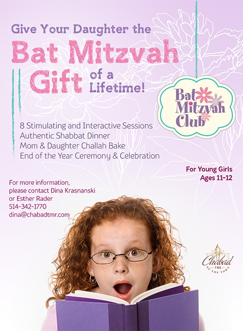 TMR_Bat-Mitzvah-Club.jpg