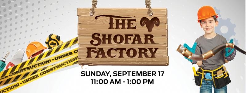 shofar factory banner.jpg