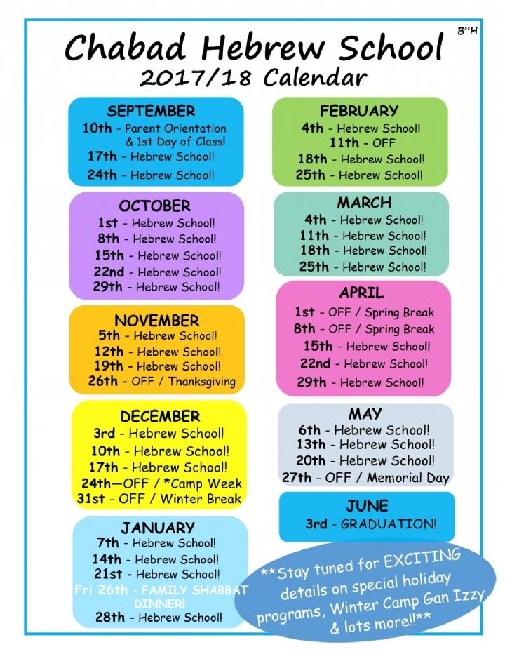2017-18 Calendar FINAL.jpg