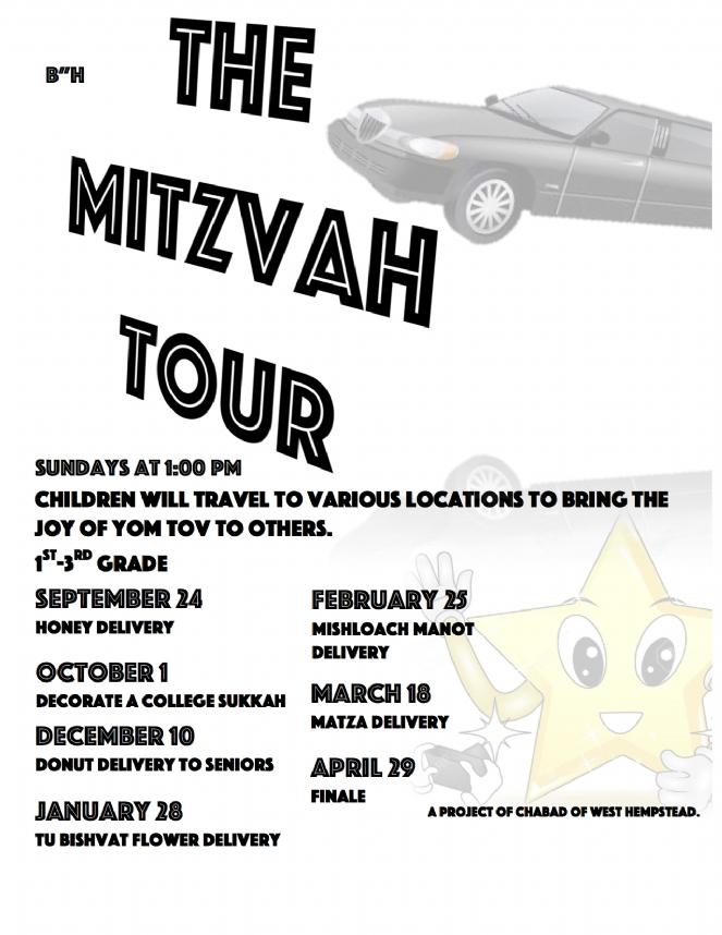 The Mitzvah Tour Schedule.jpg