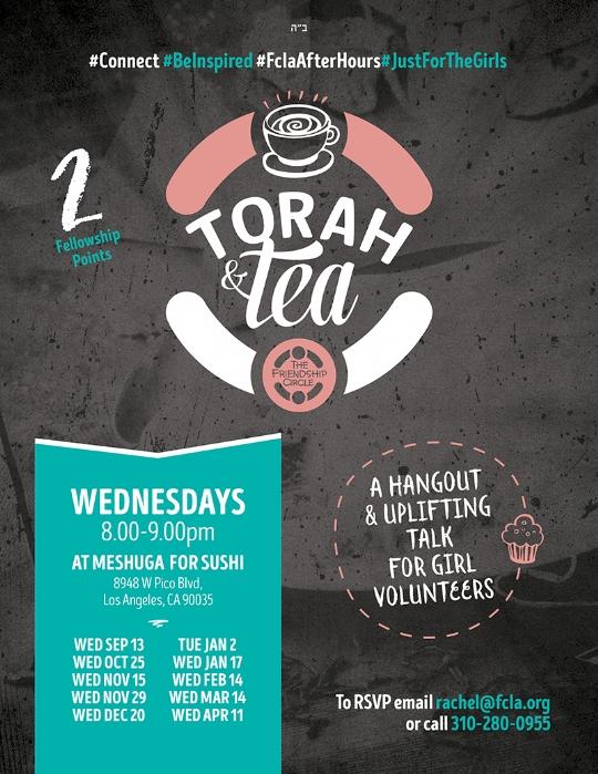 Torah & Tea 2017-18.jpg
