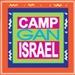 Camp Gan Israel Plano