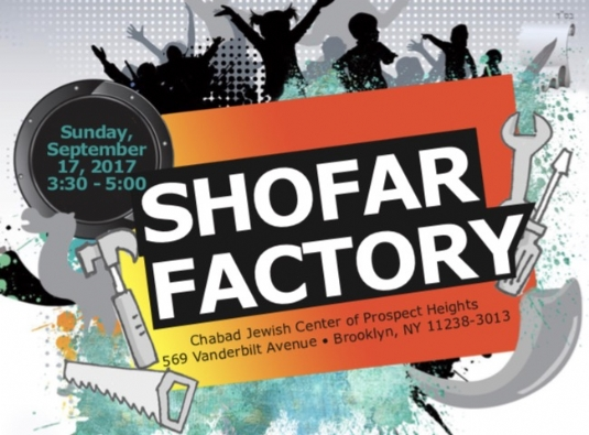 Shofar Factory Flyer.jpg