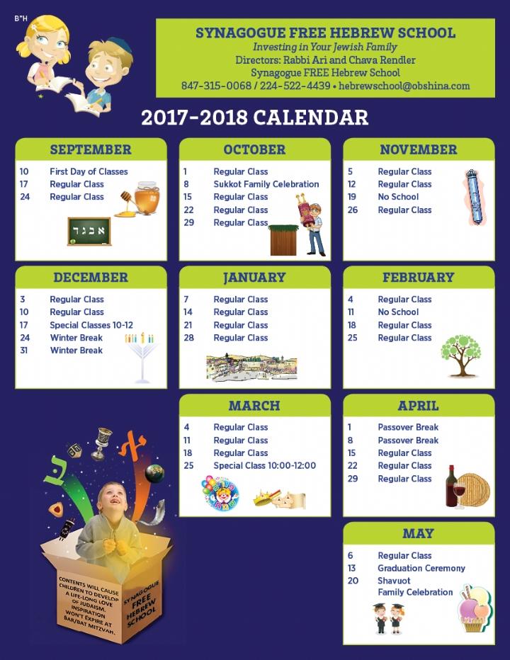 calendar 2016-2017.jpg