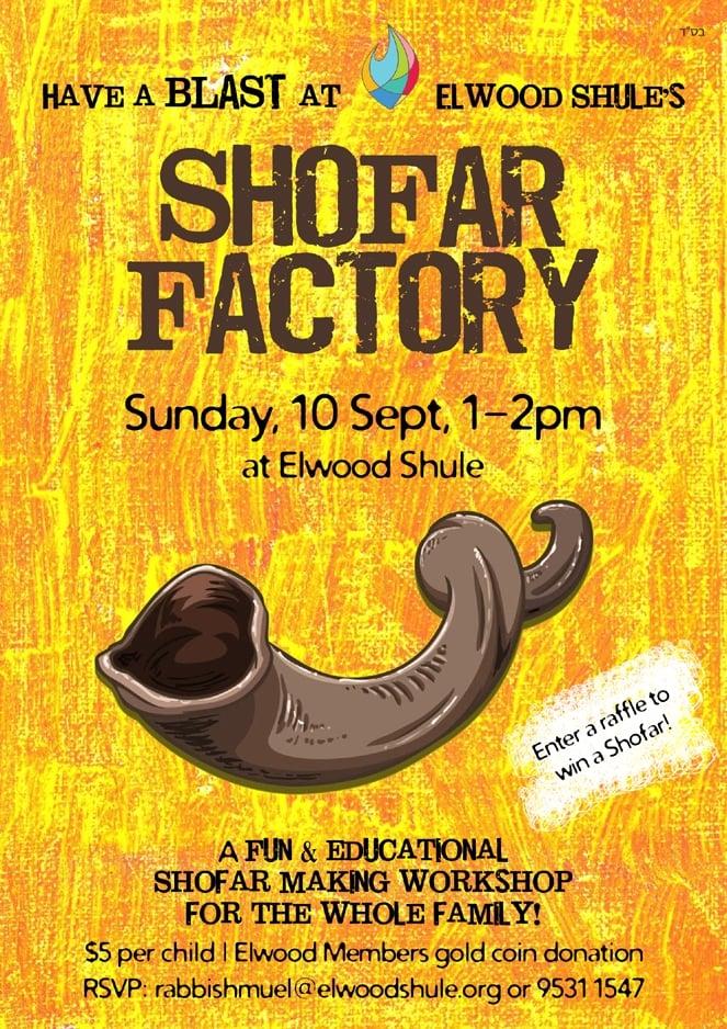Shofar Factory web.jpg