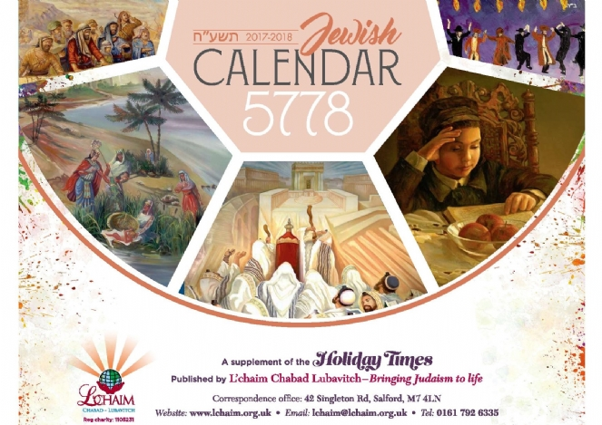 Calendar 5778 Front Page-page.jpg