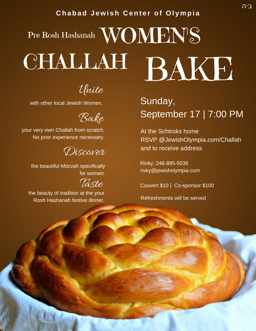 Copy of Challah Bake 2017.png