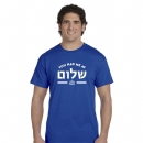 Chabad at NAU Merchandise
